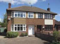 3 bedroom semi detached house in Broad Oak Way, Rayleigh...