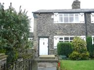 End of Terrace property to rent in Lea Gate, , Harwood