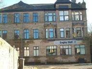 Eagley Hall house to rent