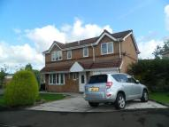 5 bed home in Beaumont Chase, Bolton,