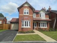 4 bed house in Napier Drive, Horwich...