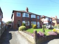3 bed semi detached home to rent in Willow Tree Road, Hale