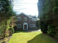 4 bed Detached property in Bonville Chase...