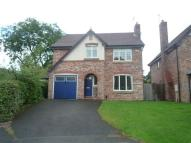46 Hamble Way Detached property to rent