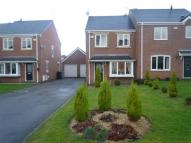 2 bedroom Detached home to rent in 11 Portmarnock Close...