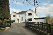 5 bed Detached property for sale in Bridge End Drive...