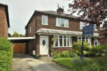 2 bedroom semi detached property in Fairfield Avenue...