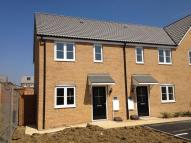new home for sale in Hillfield, Oundle...