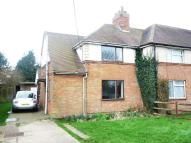 2 bed End of Terrace house for sale in Courteenhall Road...