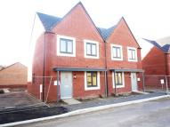 3 bed new house for sale in Marina Park, Northampton