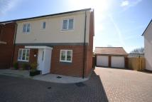 Detached house for sale in Somerville Gardens...