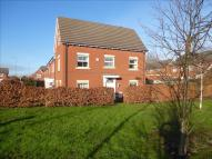 Silver Birch Way End of Terrace property for sale