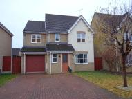 4 bedroom Detached property in Woodcock Rise, Brandon...