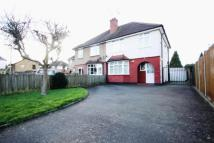 3 bedroom semi detached home for sale in Marsh Lane, Addlestone...