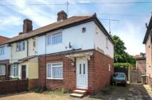 3 bed End of Terrace house for sale in Hospital Bridge Road...