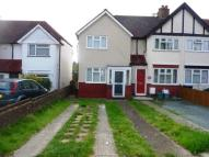 End of Terrace home in GILDERS ROAD...