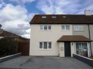 Hatherleigh Close End of Terrace house for sale