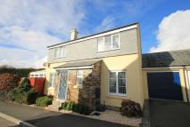 3 bed Link Detached House for sale in Paddock Close, Pillmere...