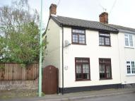 Cottage for sale in Ship Lane, Bramford, IP8