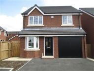 Westerton Court Detached house to rent