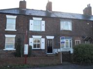 2 bedroom house in Birkwood Road, Altofts...