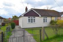 Bungalow in Dobbs Lane, Kesgrave