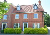End of Terrace property for sale in Grosvenor Close, Ipswich