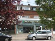 Apartment to rent in Broad Parade, Hockley