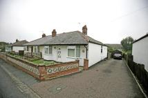 2 bedroom Semi-Detached Bungalow in Centre Drive, Newmarket...