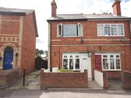 Downing Road End of Terrace house to rent