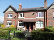 Terraced home in Alderley Edge, Cheshire