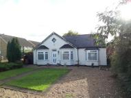 Detached Bungalow in Blackfen Road, Sidcup...