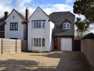 Detached house in Kettering Road, Weldon...