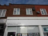 Flat to rent in High Street, HARWICH