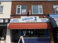 Apartment to rent in High Street, HARWICH