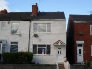 Station Road End of Terrace property for sale