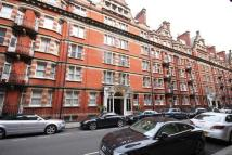 Flat for sale in Clance Gate Gardens...