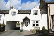 Cottage to rent in Haverflatts Lane...