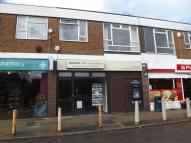 Shop to rent in The Triangle, Poole