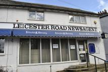Shop to rent in Leicester Road...