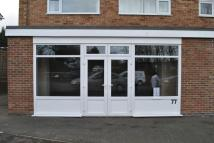 Shop to rent in Highcroft Avenue, Oadby...