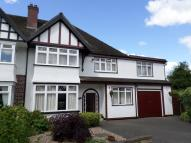 6 bed semi detached house for sale in Robin Hood Croft...