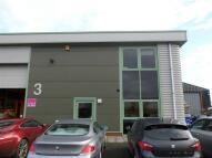 property to rent in Ground Floor Office, Unit 3, Havyat Business Park, Havyat Road, Wrington