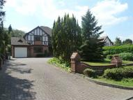 5 bedroom Detached home to rent in Penn Lane, Solihull...