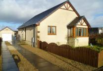 3 bed Bungalow for sale in Baillie Avenue, Harthill...
