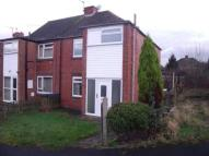 3 bed semi detached home to rent in Butchill Avenue...