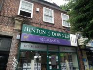 1 bed Flat for sale in high road, harrow weald