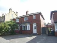 semi detached house in Lime Field, Rochdale...