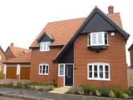 4 bedroom Detached house for sale in Neptune Close, Bradwell...