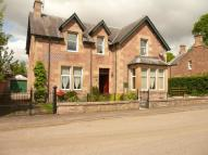 7 bedroom Detached house for sale in Achany Road...